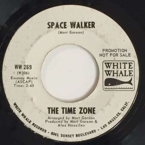 space-walker
